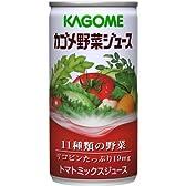 カゴメ 野菜ジュース 缶 190G × 60缶