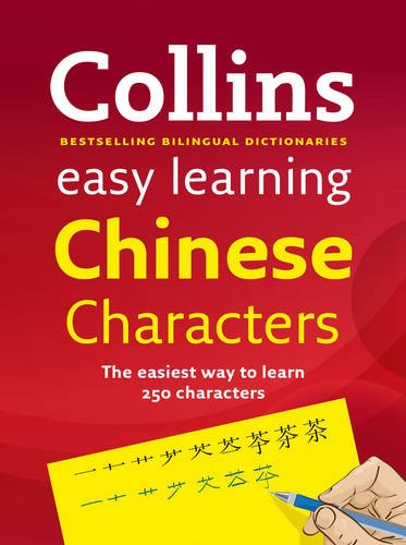 Collins Easy Learning Chinese Characters.