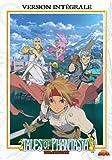 echange, troc Tales of Phantasia - intégrale [Version intégrale]