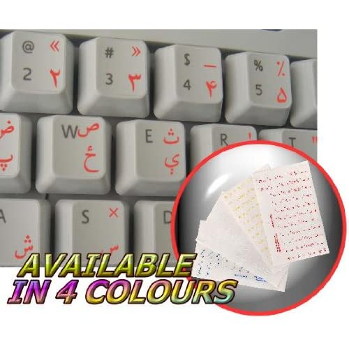 PASHTO TRANSPARENT KEYBOARD STICKERS WITH RED LETTERS