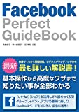 Facebook Perfect Guide Book