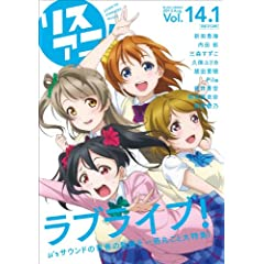 ���X�A�j! Vol.14.1 �u���u���C�u! �v���y��S (M-ON! ANNEX 571��)