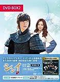 シンイ信義3000セット初回限定版 DVDBOX2