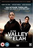 In The Valley Of Elah [DVD] [2008]