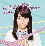 ハプニング☆ダイアリー/Wishing diary(初回限定盤)(DVD付)