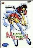 HAND MAID メイの画像