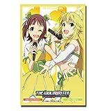 ブシロードスリーブコレクションHG (ハイグレード) Vol.152 アイドルマスター 『春香、美希』