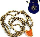 TULSI 108 MALA ROSARY ~ w/ Anahata Chakra Mala Pouch ~ India Traditional Japa Mala Beads