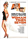 Woman Times Seven [Import]