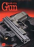 Gun 銃・射撃の総合専門誌 2010-6