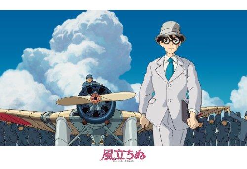 STUDIO GHIBLI The Wind Rises Miyazaki Puzzle 300 pieces First Airplane 300-286