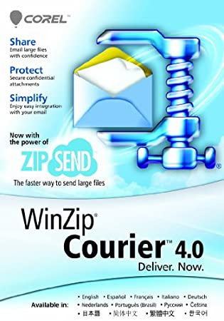 WinZip Courier 4.0 [Download]