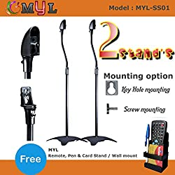 MYL Imported Height Adjustable Satellite Speaker Stand for Home Theatre Speakers 2.1, 5.1 & 7.1 - (Pack of 2 Stands)