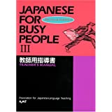 Japanese for Busy People: Teacher's Manual v.3: Teacher's Manual Vol 3by The Association for...