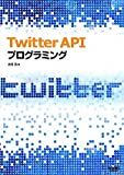 Twitter API �ץ?��ߥ�