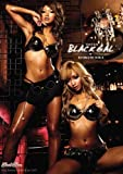 kira☆kira BLACK GAL HARD RODEO☆HOT DANCING KYOKO RUMIKA [DVD]