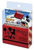 ミッキーマウス めかくしスタンプBIG DO-167