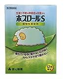 【第2類医薬品】ホスロールS 12包