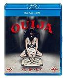 呪い襲い殺す ブルーレイ+DVDセット [Blu-ray]