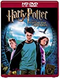 Harry Potter und der Gefangene von Askaban [HD DVD] [Import allemand]