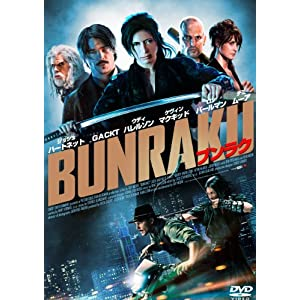 BUNRAKU ブンラク torrent
