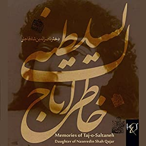Memories of Taj-o-Saltaneh: Khaterat-e Tajo Saltaneh [Persian Edition] Audiobook
