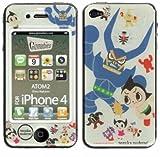 Gizmobies(ギズモビーズ) iPhone4 ケース ATOM2 (iPhone 4)