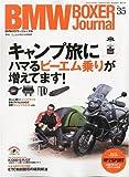 BMWボクサージャーナル 2009年 06月号 [雑誌]