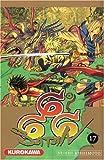 echange, troc Seishi Kishimoto - Satan 666, Tome 17 :