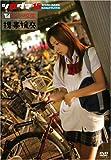 女子校生携帯援交 [DVD]