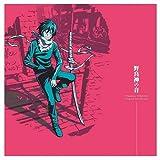 TVアニメ「ノラガミ」オリジナル・サウンドトラック~野良神の音~[初回盤]