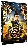 echange, troc Dragon Gate - La légende des sabres volants