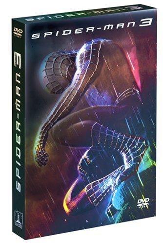 Spider-Man 3 (2 DVD-Special-Edition in schwarzer Sonderverpackung mit Prägedruck - exklusiv bei Amazon.de)