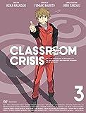 Classroom☆Crisisのアニメ画像