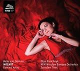 Bella mia fiamma... Mozart Concert Arias (うるわしのわが恋人よ… モーツァルト:コンサート・アリア集)