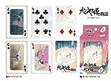 かぐや姫の物語トランプ 72個 【1セット72点】