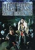 Makai Tensho - Samurai Rein...