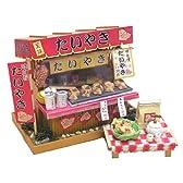 ビリー 手作りドールハウスキット 昭和屋台キット たい焼き屋 8537