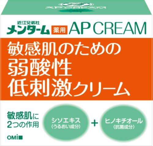 メンターム 薬用APクリーム 90g