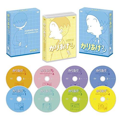 アニメ「かりあげクン」DVD ほんにゃらBOX[DVD]