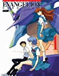 The Essential Evangelion Chronicle: S...