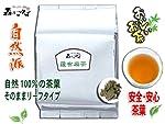 羅布麻茶[1kg]●フラボノイドで老化と戦う健康茶/らふま茶・ラフマ茶