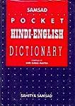 Samsad Pocket Hindi-English Dictionary
