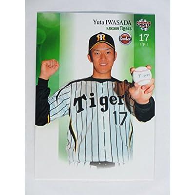 BBM2014ルーキーエディション【レギュラーカード】057岩貞祐太/阪神