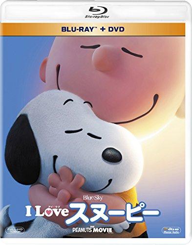 I LOVE スヌーピー THE PEANUTS MOVIE ブルーレイ&DVD(2枚組) [Blu-ray]