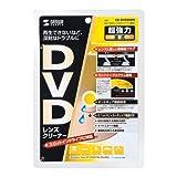 DVDレンズクリーナー(乾式) CD-DVD7N