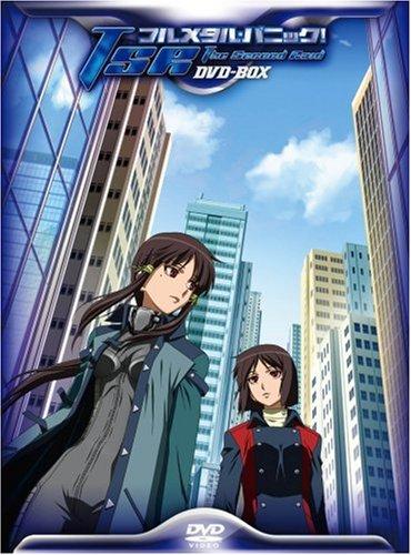 フルメタル・パニック! The Second Raid DVD-BOX関智一