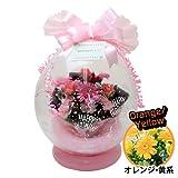 バルーンフラワー 生花のバルーンラッピング 誕生日用バルーン(オレンジ・黄色)