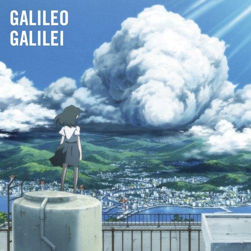 嵐のあとで(期間生産限定盤)(DVD付)