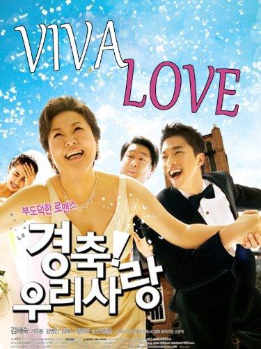Viva Love! (English Subtitled)